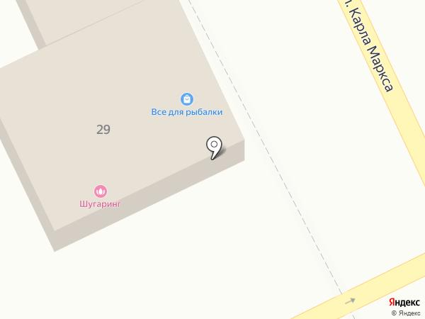 Doner house на карте Астрахани
