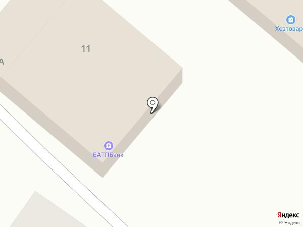 Ломбард Плюс на карте Астрахани