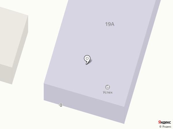 Открытая сменная общеобразовательная школа №8 на карте Астрахани