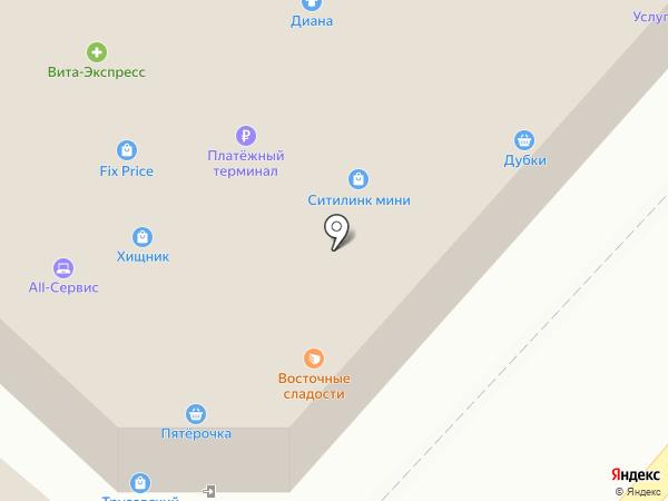 Умнёха на карте Астрахани