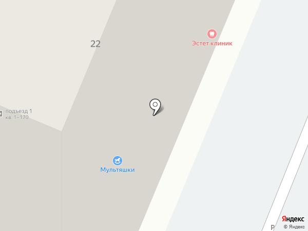 ПРОМХОЛОД на карте Астрахани