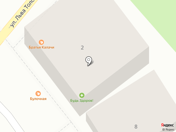 Айкрафт Оптика на карте Астрахани