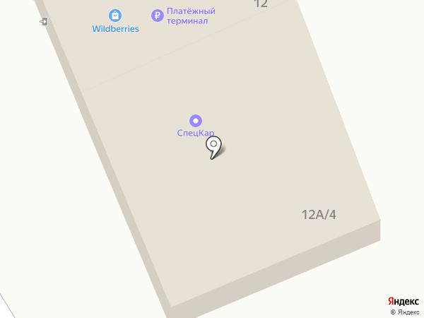 Дамир на карте Солянки