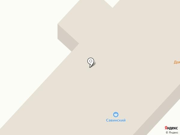 Домашние пироги на карте Йошкар-Олы