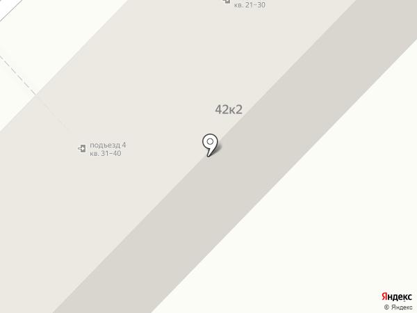 Фирма по продаже микронаушников на карте Астрахани