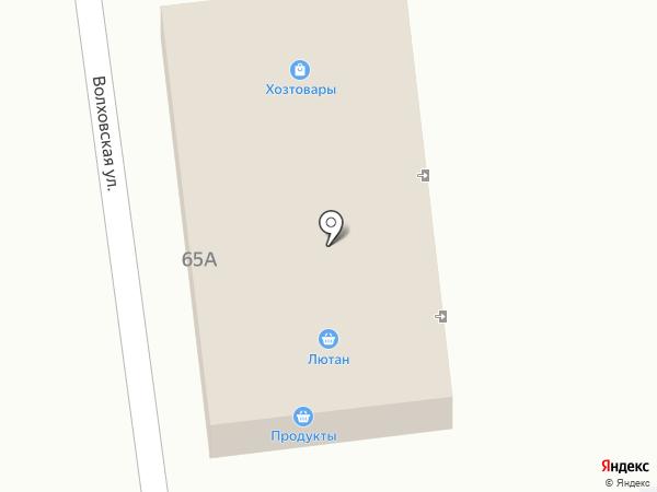 Магазин хозтоваров на карте Солянки