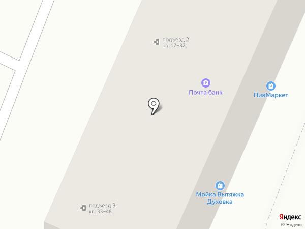 ПивМаркет на карте Астрахани