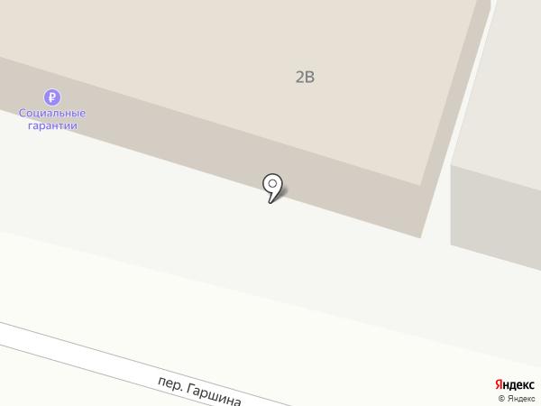 Коммунэнерго, МУП на карте Астрахани