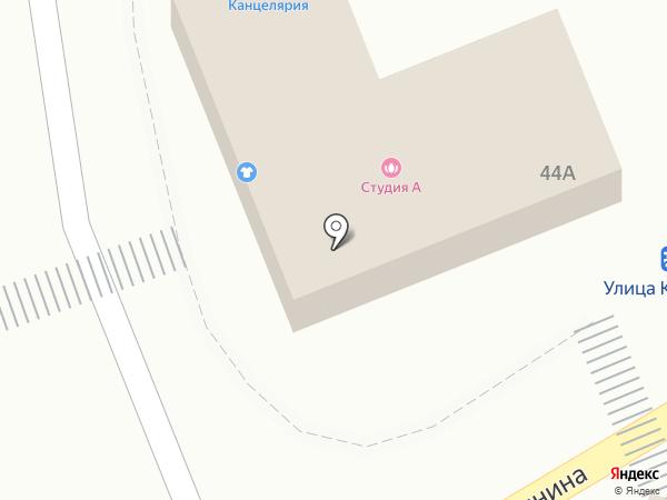 Ателье по ремонту и пошиву одежды на карте Солянки