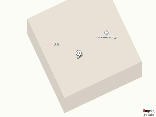 Наримановский районный суд на карте Астрахани