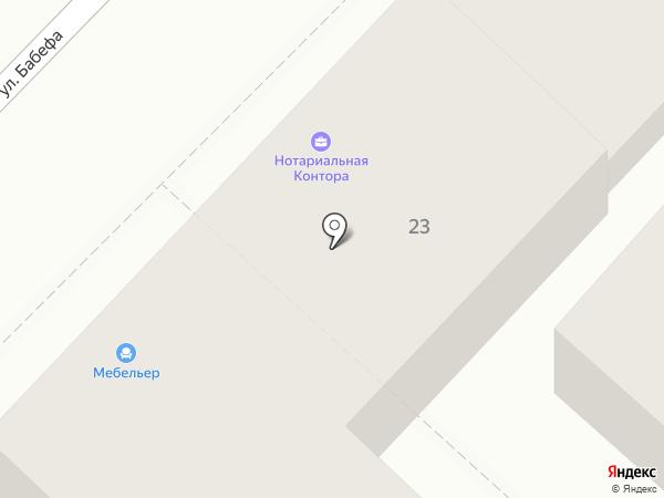 Чудобилет Софт на карте Астрахани