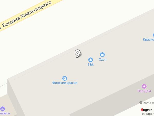 Аделина-Мебель на карте Астрахани