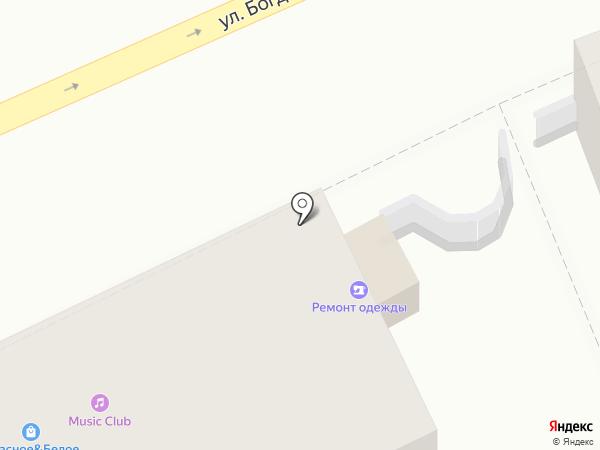 Мастерская по срочному ремонту одежды на карте Астрахани
