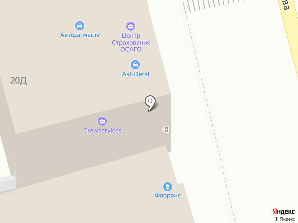 ВОЛГОТРАНС на карте Астрахани