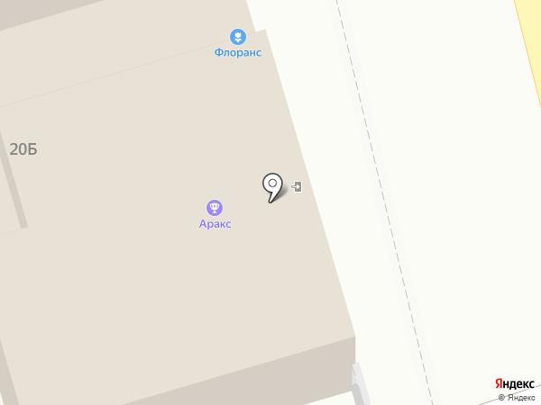 Флоранс на карте Астрахани