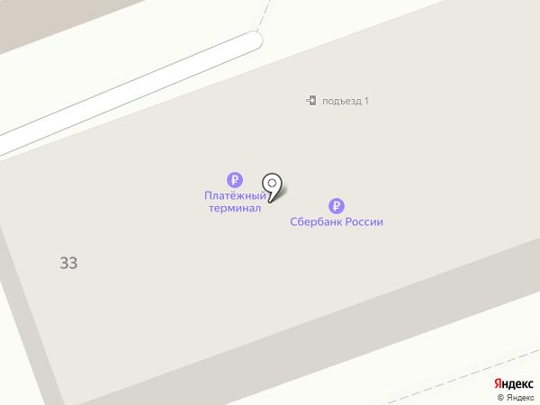 Хамелеон на карте Астрахани