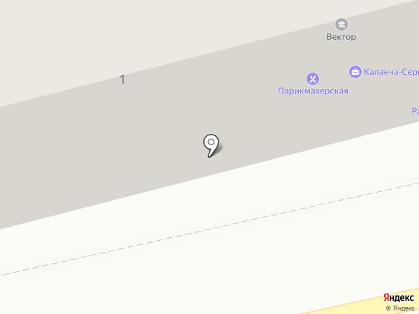Аутсорсинговая фирма на карте Астрахани