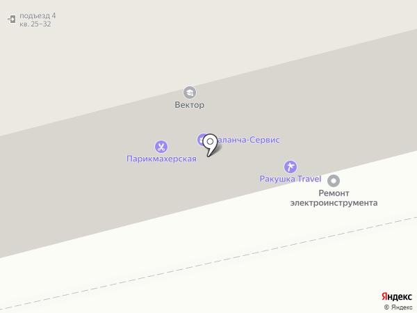 ЛегионСтрой на карте Астрахани