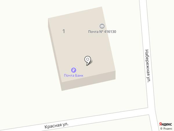 Почтовое отделение на карте Солянки