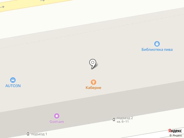 Каберне на карте Астрахани