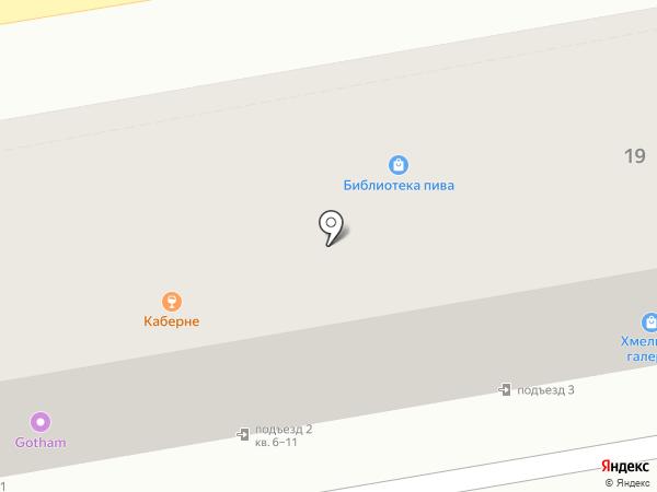 Вина Кубани на карте Астрахани
