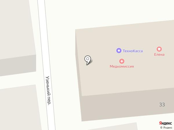 GRS на карте Астрахани