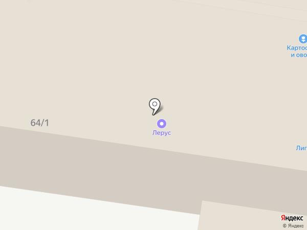Mobilia на карте Астрахани