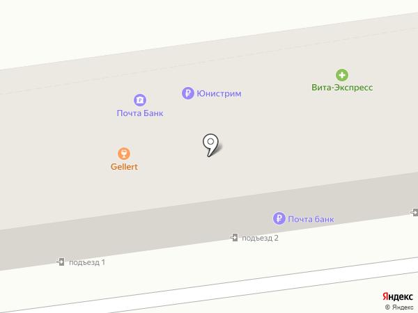 Банкомат, Лето Банк на карте Астрахани
