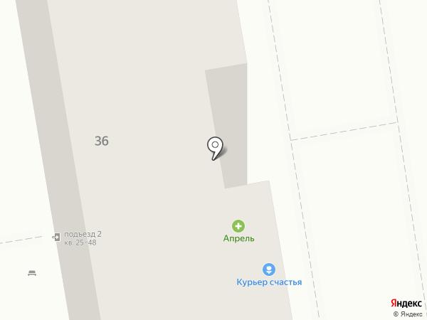 Аристо на карте Астрахани
