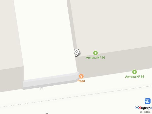 Рада на карте Астрахани