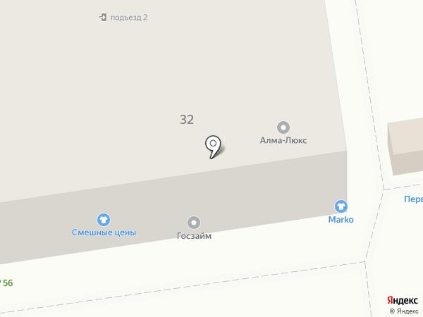 Эколас на карте Астрахани