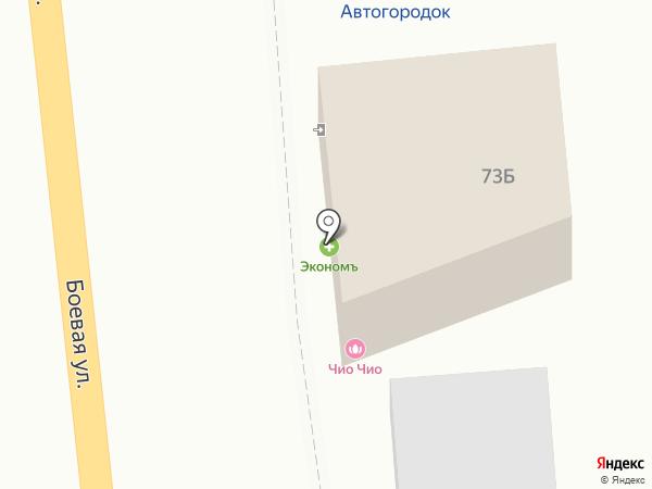 Суши Пицца Вок на карте Астрахани
