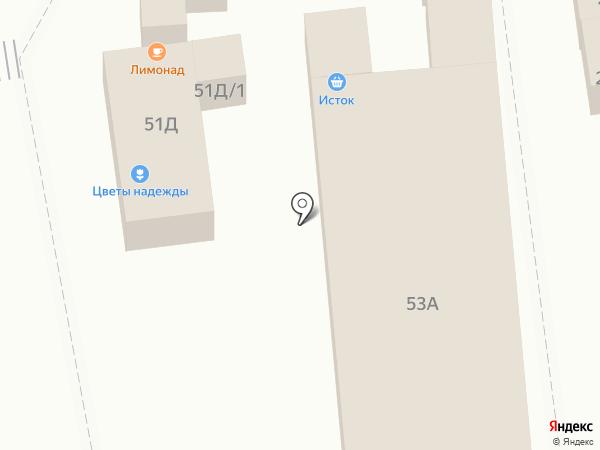 Mishelle на карте Астрахани