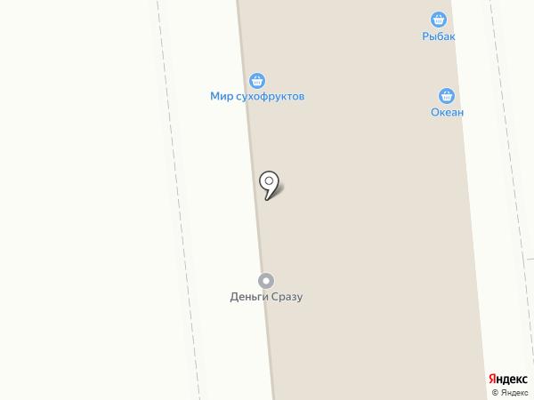 Мир сухофруктов на карте Астрахани