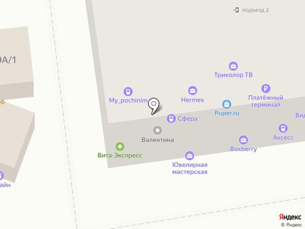 Сфера на карте Астрахани