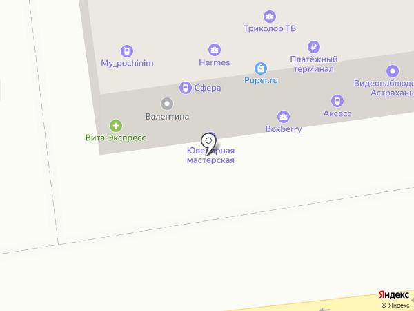 Торгово-сервисный центр на карте Астрахани