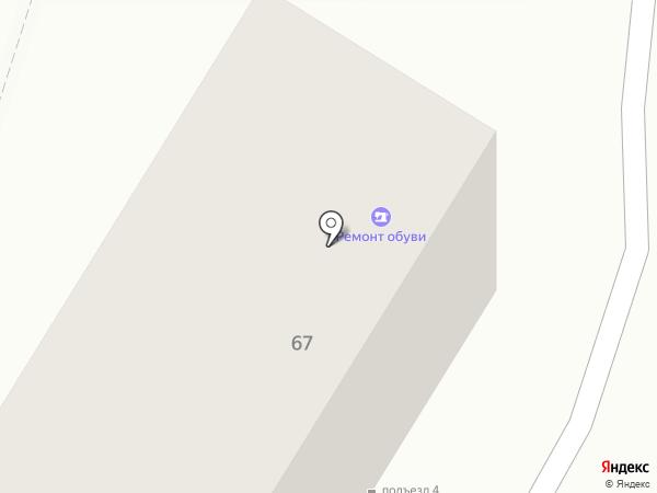 Кабинет врача-гомеопата на карте Астрахани