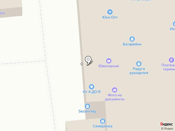 Магазин подарков и праздничного оформления на карте Астрахани