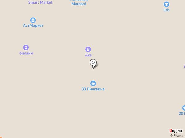 AKS gadget на карте Астрахани