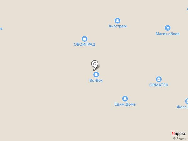 Kitsch & Loft на карте Астрахани