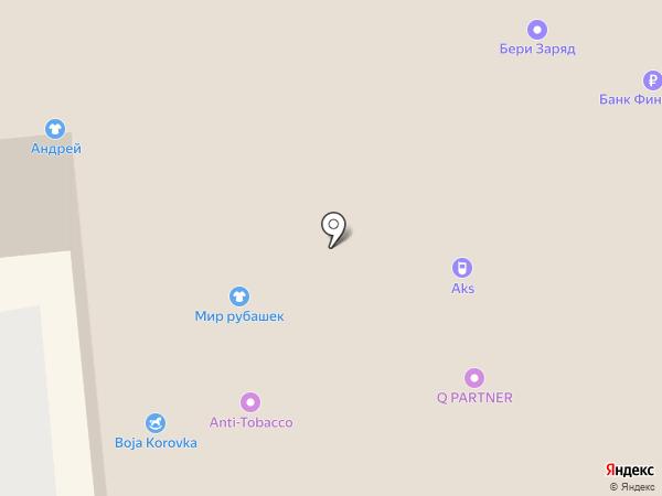 Элекснет на карте Астрахани