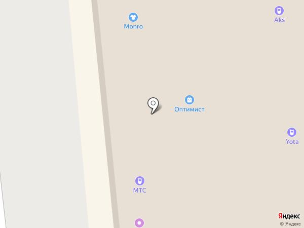 SAWAB.shop на карте Астрахани