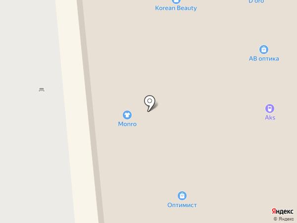 obuv.com на карте Астрахани