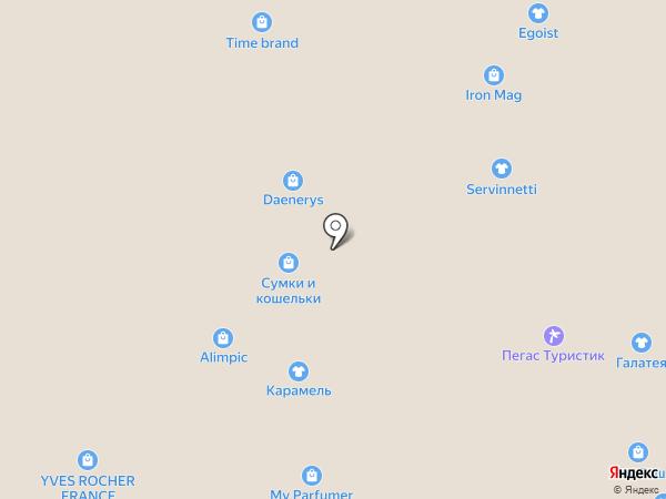 Магазин кожгалантереи на карте Астрахани