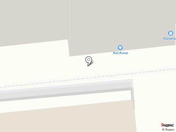 Али Джан на карте Астрахани