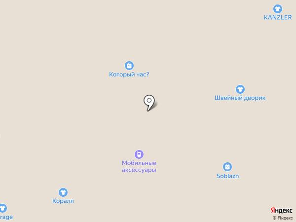 Который час? на карте Астрахани