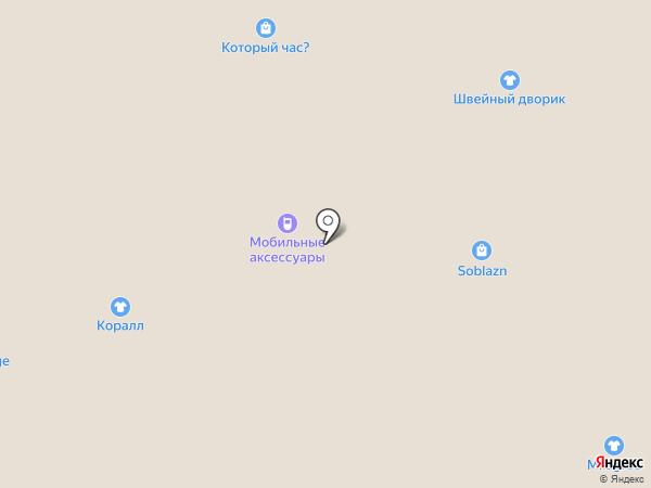 Pilgrim на карте Астрахани