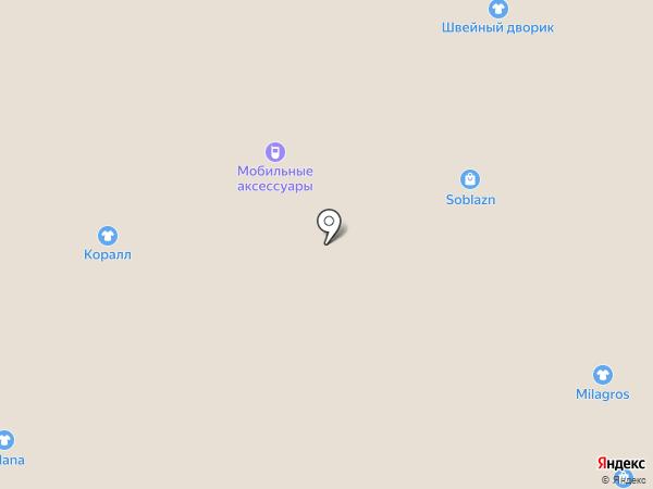 Korean beauty на карте Астрахани