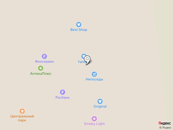 НЕПОСЕДЫ на карте Астрахани
