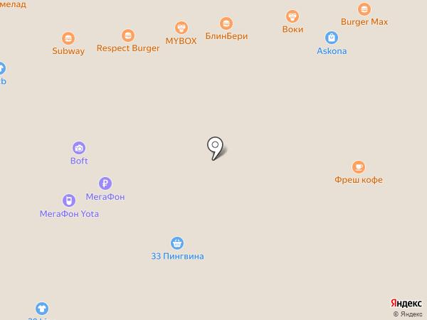 KEAUTY на карте Астрахани